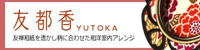 ftbana_yutoka