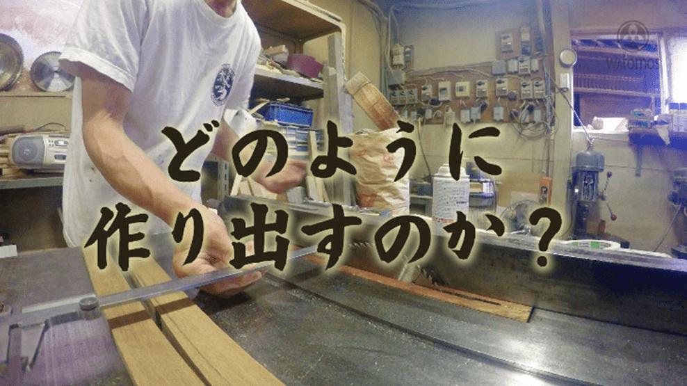 press-01