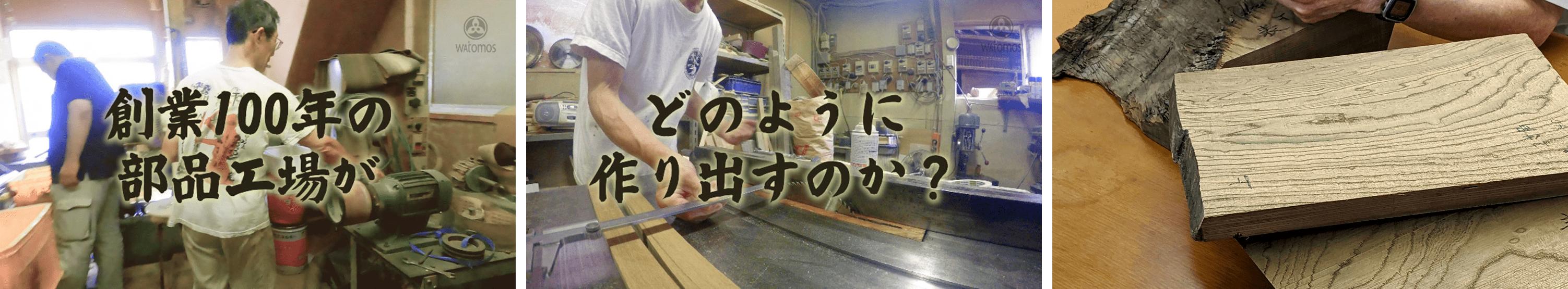 press-side