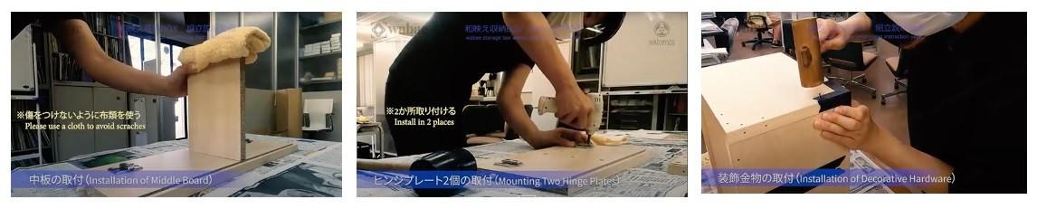 BOXの作り方動画2